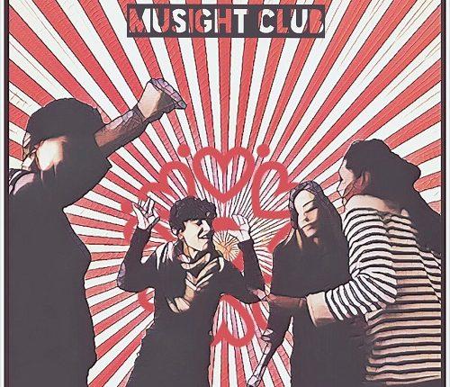 Musight 12