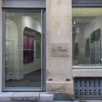 Patrick Loste à la galerie Adoue de Nabias