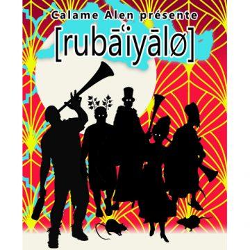 Les Rubaiyalo 2
