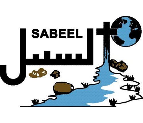 L'appel de Pâques de Sabeel
