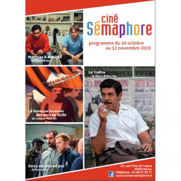 Clap Cinéma 117ème : Sémaphore Junior