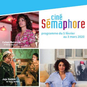 Clap Cinéma 124ème : Février