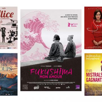 Clap Cinéma 54ème : diversité des films !