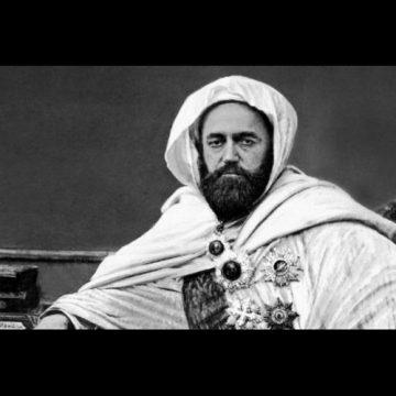 La poésie de l'Emir Abd El Kader. Colloque des deux rives de la Méditerranée.