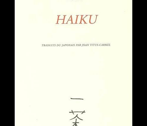 Soirée du 9 oct 2017 à la MTdL poésie japonaise classique