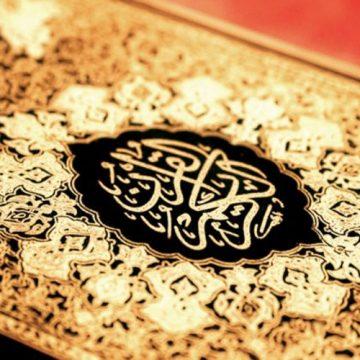 Les valeurs de l'Islam