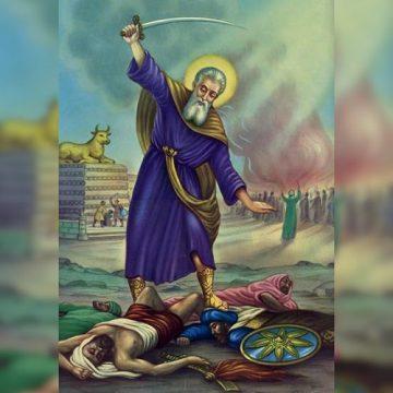Culte du 16 août : Le prophète Elie, un intégriste ?
