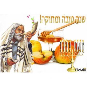 Shana Tova ! Bonne Année !